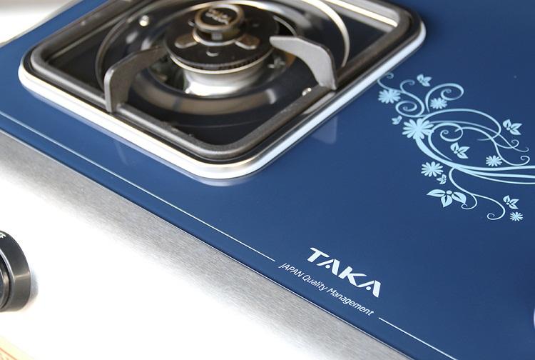 Lò đun bếp gas dương Taka DK72B