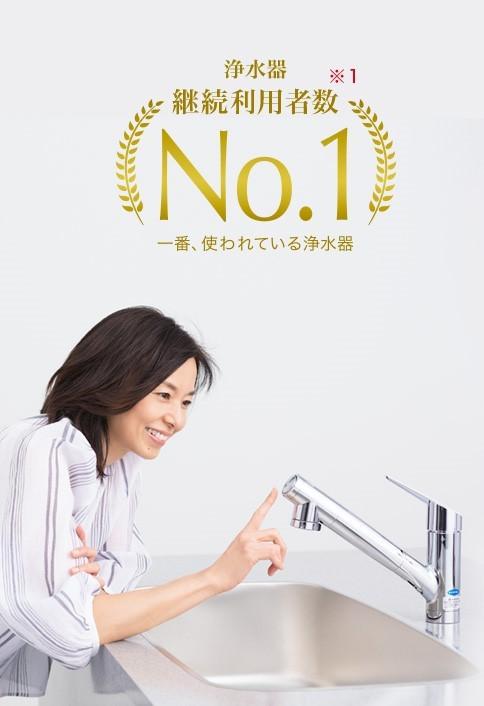 Vòi lọc nước Takagi - Thương hiệu số 1 Nhật Bản