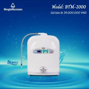 Máy tạo nước Pi Biontech BTM-2000