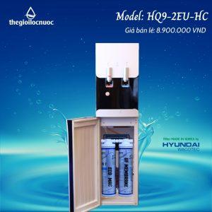 Máy lọc nước HQ9-2EU-HC