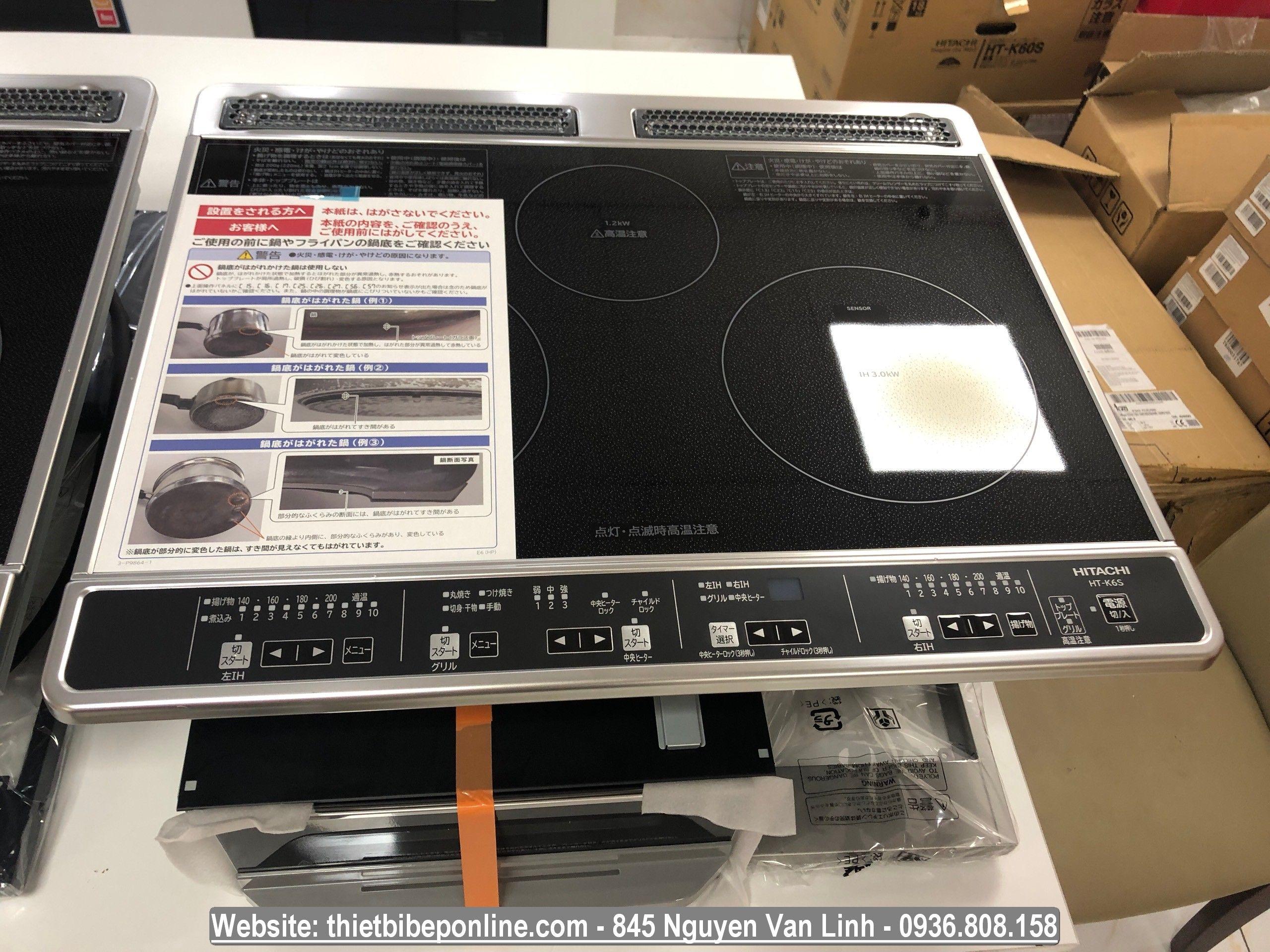 Hình ảnh bếp từ Nhật Hitachi K6S