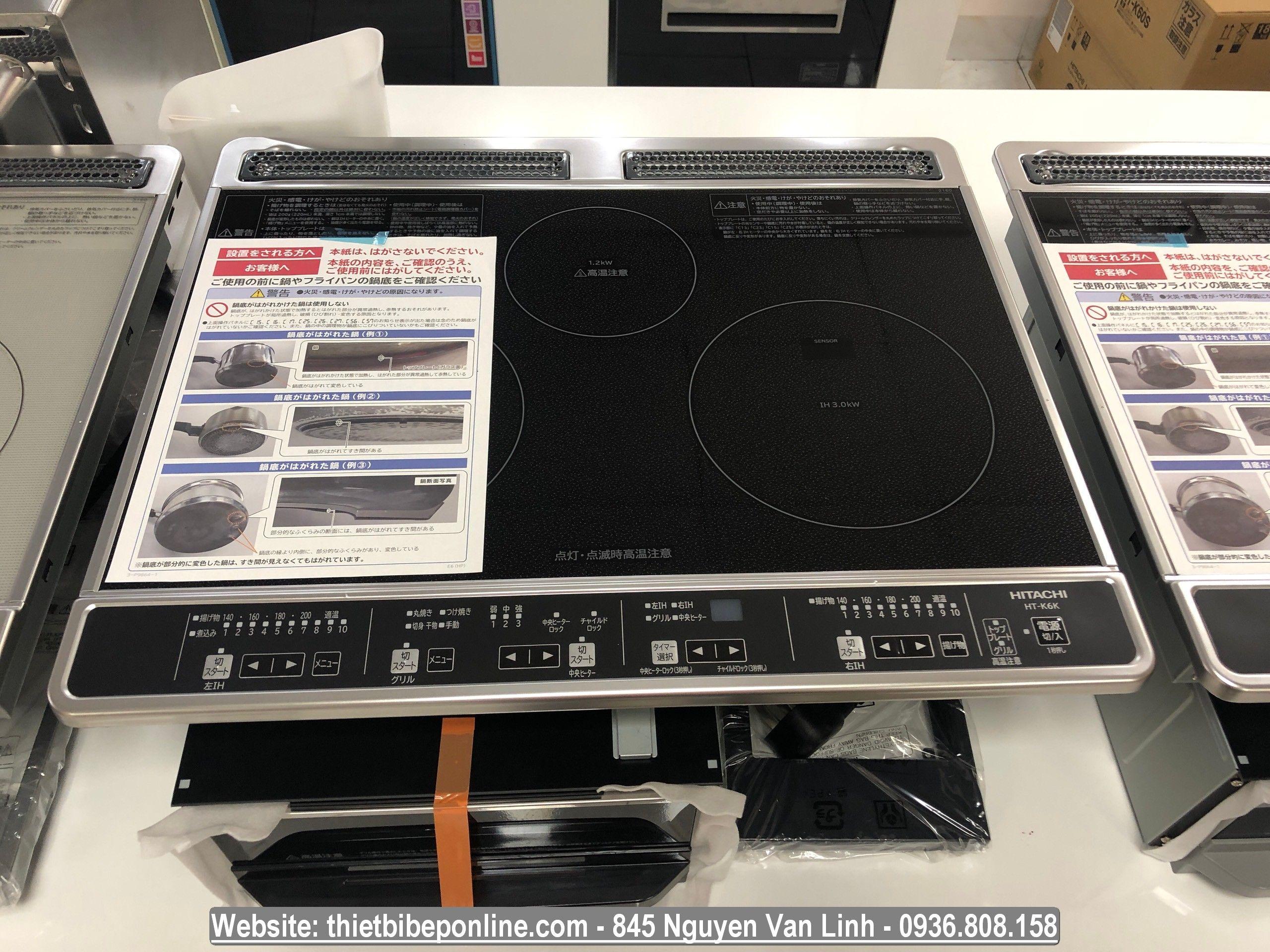 Hình ảnh bếp từ Hitachi K6K